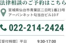 022-214-2424